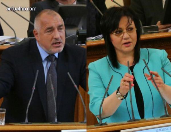 photo of Заяжданията между Нинова и Борисов - кухо джафкане