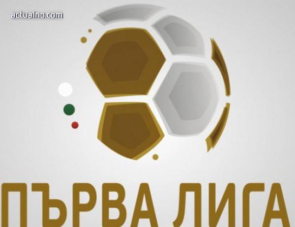 photo of БФС обяви кога ще се играе отложеният кръг от Първа лига