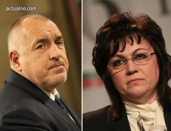 "photo of Борисов с превантивен удар тип ""фалшиви новини"" срещу Корнелия Нинова"