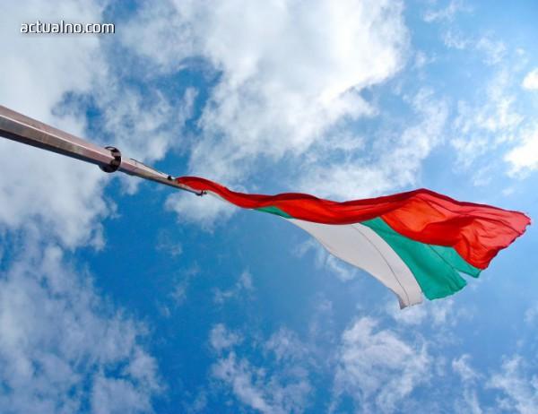photo of Защо е хубаво, че не знаят много за България?