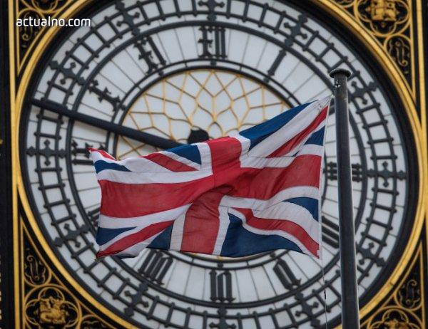 photo of ЕС готви нова среща на върха за Brexit