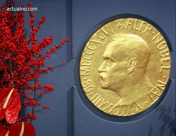 photo of Трима учени си поделят тазгодишината Нобелова награда за физика