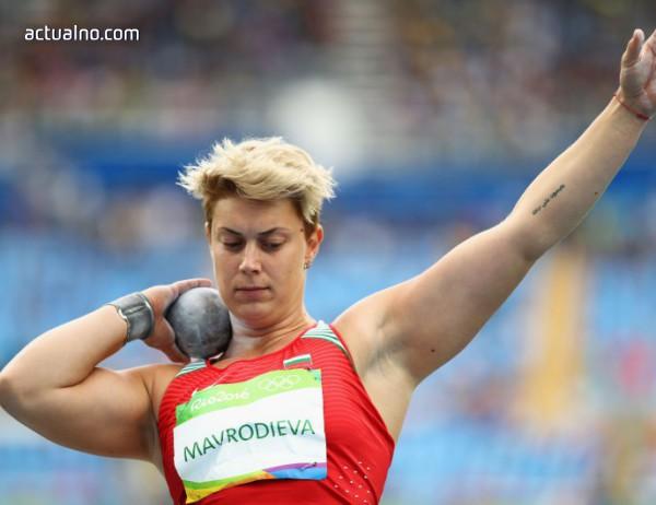 photo of Радослава Мавродиева е на финал на Европейското по лека атлетика