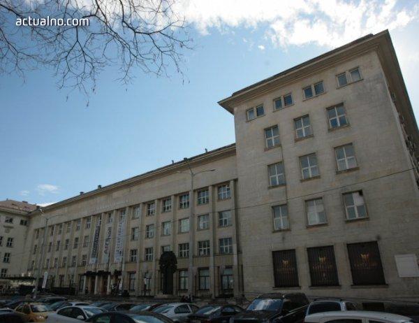photo of Васил Божков е новият собственик на Телефонната палата, превръща я в музей