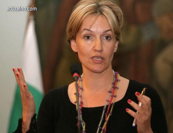 photo of Европа няма да стане арбитър за решения на национални проблеми