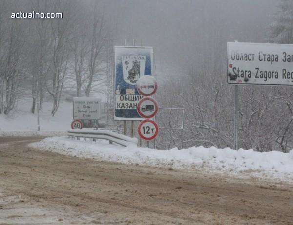 photo of Днес сняг навсякъде