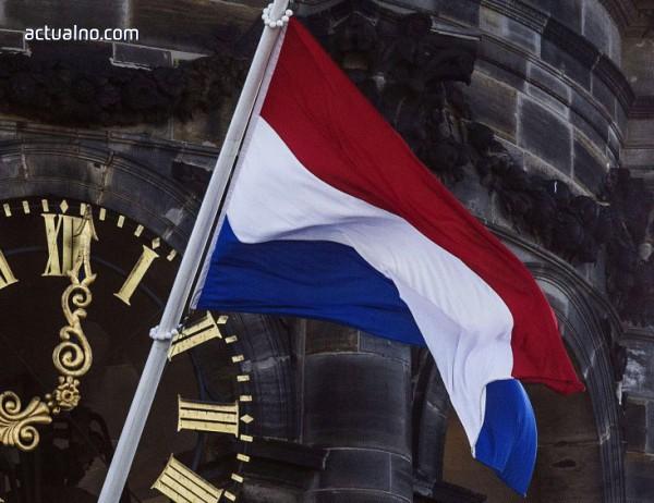 photo of Евакуираха холандското посолство в Сараево