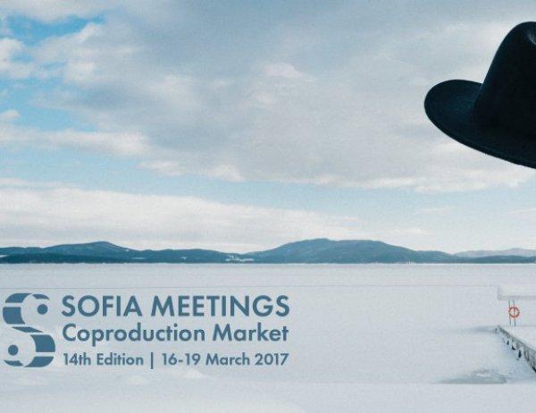 photo of Стартира 14-ото издание на международните копродуцентски срещи в София –  Sofia Meetings