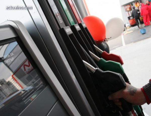 photo of Нова наредба улеснява доставчиците на горива и енергия за транспорта