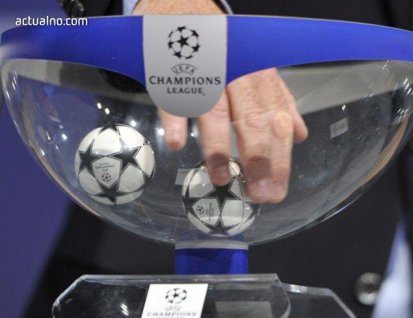 photo of Вижте какво отреди жребият за Шампионската лига