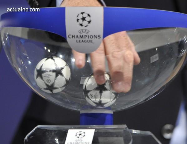 photo of Брутален жребий за груповата фаза в Шампионска лига