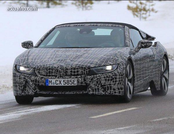 photo of Роудстърът BMW i8 идва с повече мощност