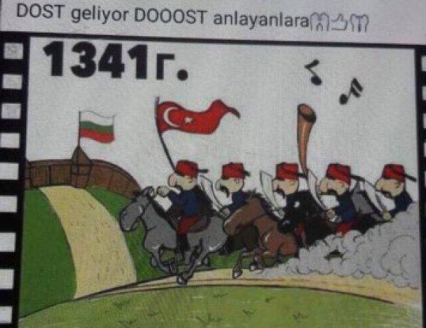 photo of От ДОСТ обясниха карикатурата, разгневила ГЕРБ