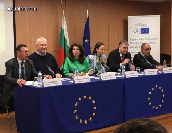photo of Йотова разкритикува ЕС: Темата за развитието отстъпи