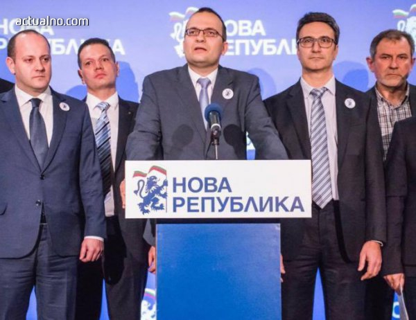"""photo of Нова република иска от Радев да свика КСНС заради """"Газпром"""""""