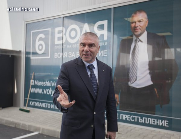 photo of Веселин Марешки пред Actualno.com: Не трябва да се пилеят милиони за нови избори