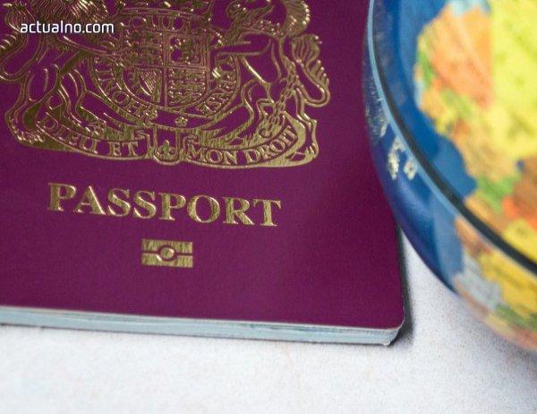 photo of След референдума в Турция Европа обмисля премахване на двойното гражданство
