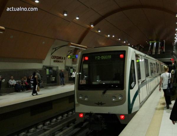 photo of Пиян пътник удари полицай и опита да се вози в метрото