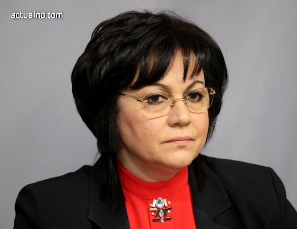 photo of Корнелия Нинова пострада при катастрофа