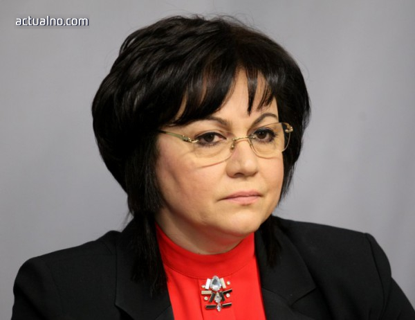 "photo of Нинова така и не каза за каква сума е продадено ""Техноимпекс"""