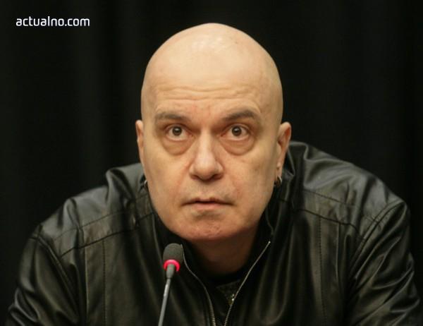 photo of Въпросите, които Слави трябва да зададе на Радев, Цацаров и Караянчева