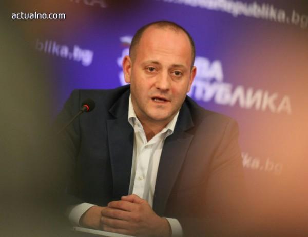 photo of Радан Кънев издава роман