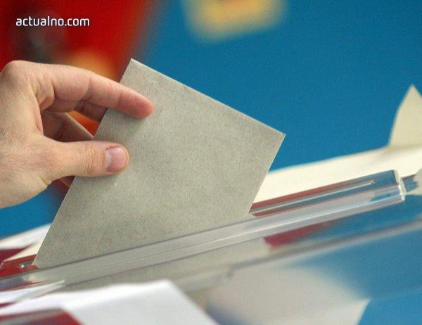 photo of Предлагат регистър на избирателите по действителен настоящ адрес
