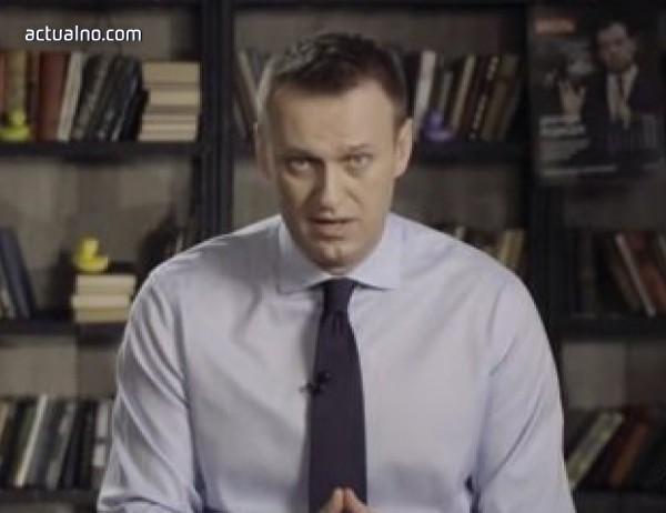 photo of Навални излежа поредната си присъда заради протест срещу Путин
