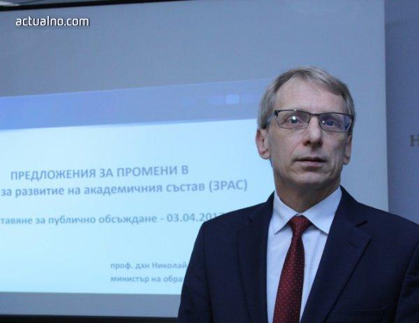 photo of Образователният министър: Знае се, че не трябва да се удря, въпросът е децата да го разберат