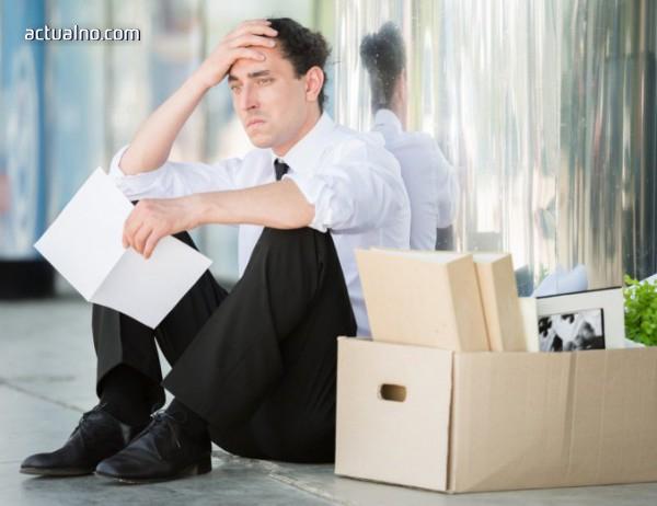 photo of Три отказа за работа - край със социалните помощи