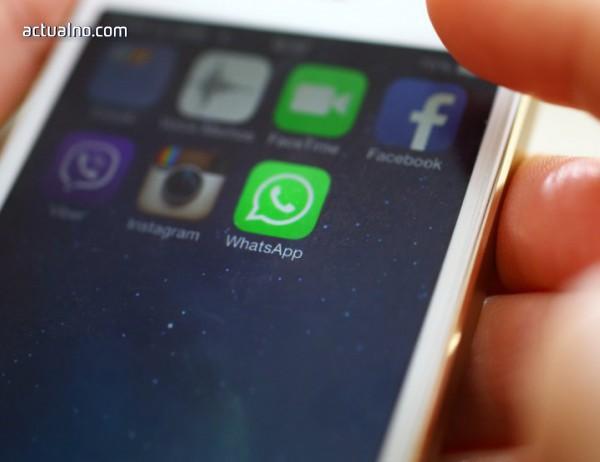 photo of Нова функция на приложението WhatsApp