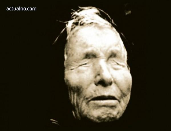 photo of Баба Ванга - коледна дъвка и за западни медии*