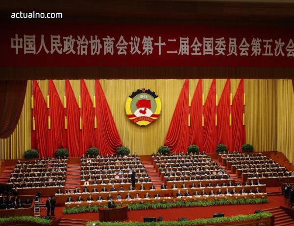 photo of Tagesspiegel: Светът върви към нов световен ред с глобална отговорност на Китай