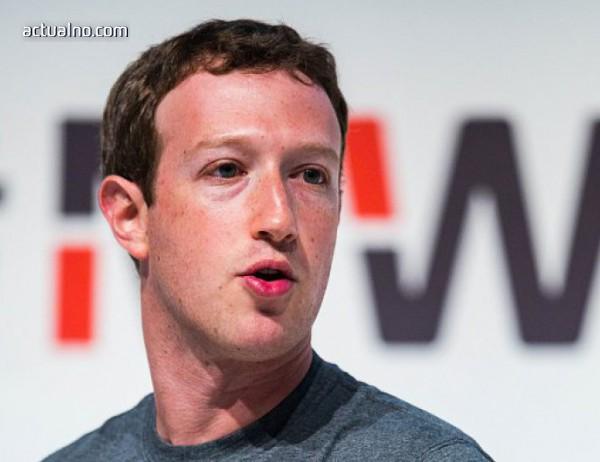 photo of Зукърбърг загуби над 3 млрд. долара заради новата промяна във Facebook