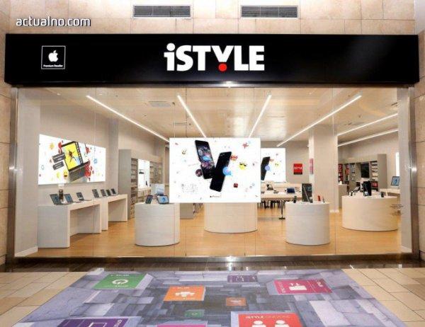 photo of Новият iStyle The Mall предлага съвременен подход при закупуване на Apple продукти