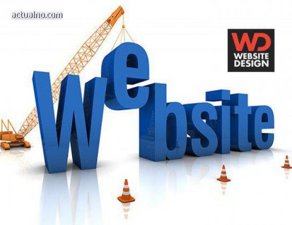 photo of Достатъчно сериозно ли подхождате към вашия уеб сайт?