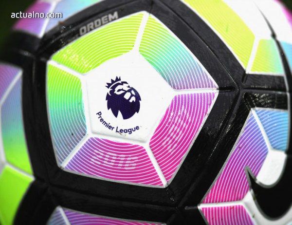 photo of Програмата за първия кръг на Висшата лига е ясна