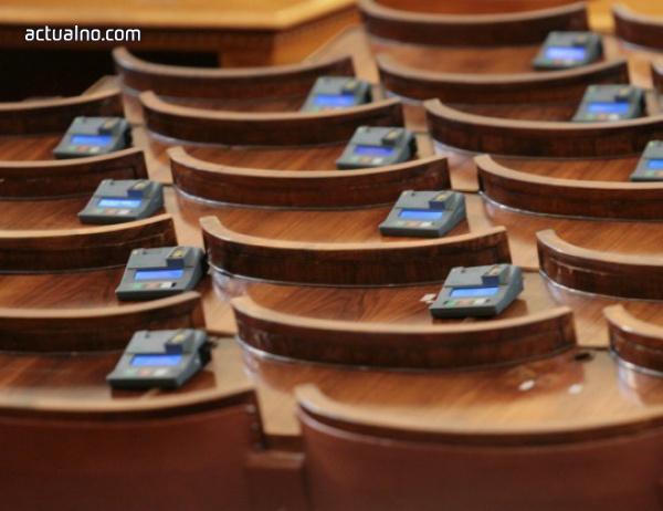 photo of Парламентът няма да избира нов ВСС тази седмица