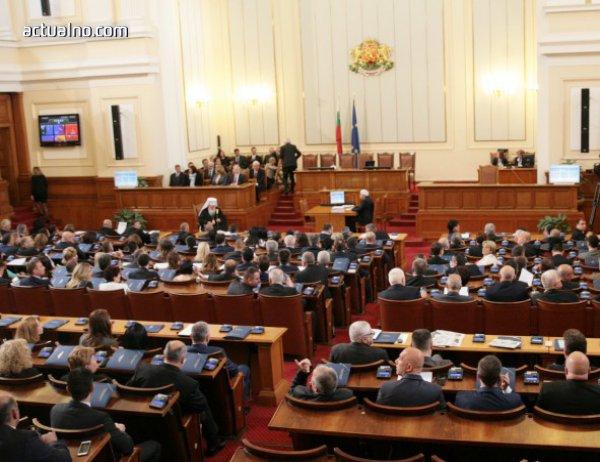 photo of Трима министри ще докладват за урана във водата на Хасково и Първомай
