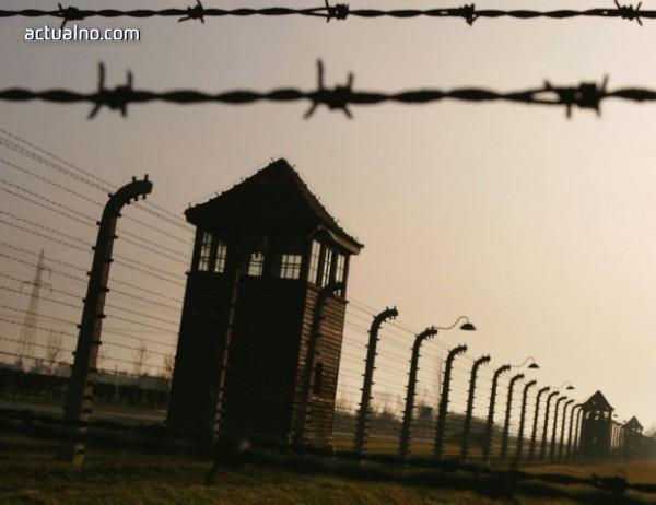 photo of Почитаме паметта на жертвите на Холокоста