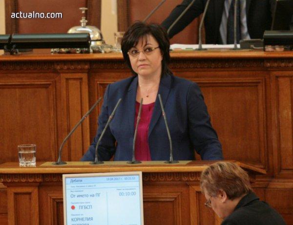 """photo of Нинова обвини кабинета """"Герджиков"""", че замита следите на ГЕРБ"""