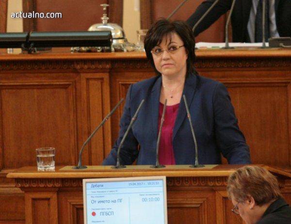 photo of Скандал в пленарна зала: БСП искат оставката на Валери Симеонов