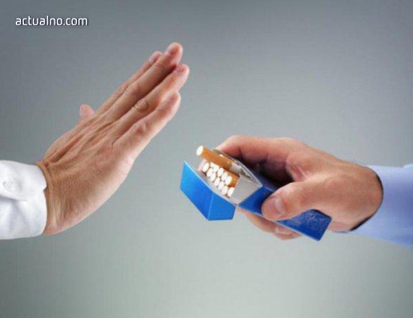 photo of Вижте какво се случва в тялото ни от момента, в който спрем цигарите
