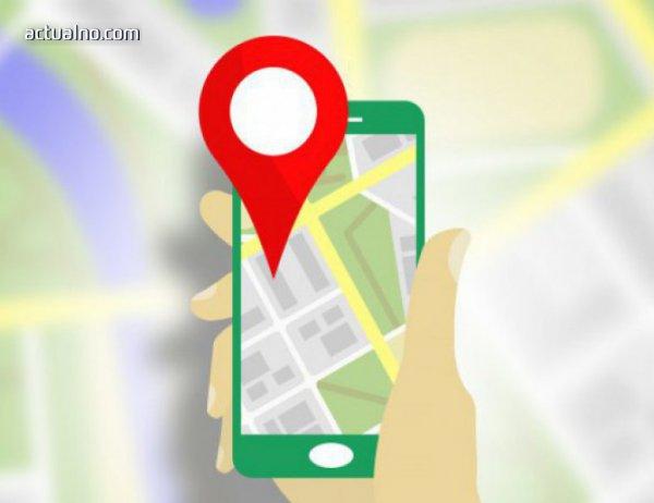 photo of Ето как да попречите на Google да следи местоположението ви