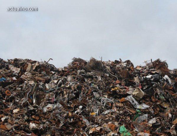 photo of Продължава делото срещу завода за боклук в София