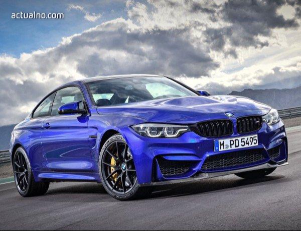 photo of BMW предложи спортно купе с 460 к.с.