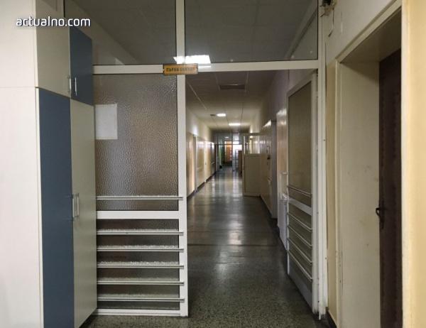 photo of Започва изплащането на заплатите във врачанската болница