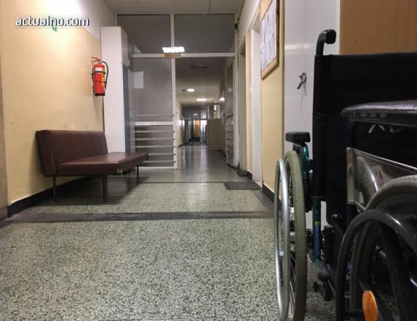 photo of Болницата за наркозависими в София остава без сграда