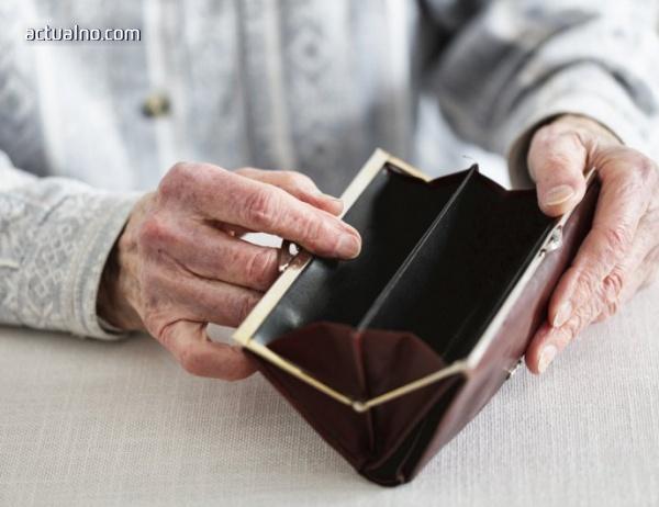 photo of Държавата не вижда грешка, въпреки че хиляди пенсионери не са получили увеличение на пенсиите