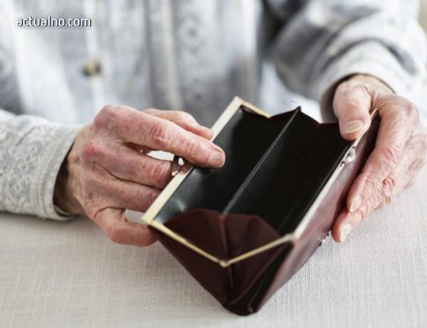 photo of Започва изплащане на декемврийските пенсии, 40 лв. надбавка за някои